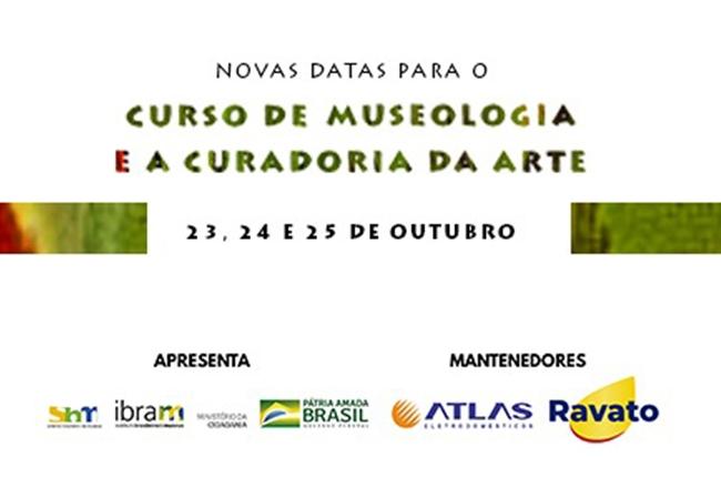 """Curso """"A Museologia e a Curadoria de Arte"""""""